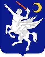 160th_Coat_of_Arms_on_file_TIOH.jpg